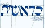 "Der Text bedeutet: Bereschit, hebr. בראשית, ""Im Anfang"" ist ein Leseabschnitt der Tora"